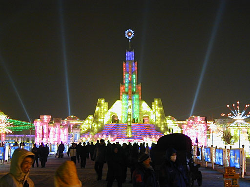 harbin festival china