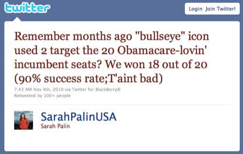 Palin bullseye, crosshairs, tweet