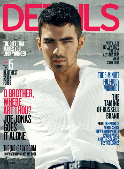 gay rumors, is joe jonas gay, gay blog, gay news