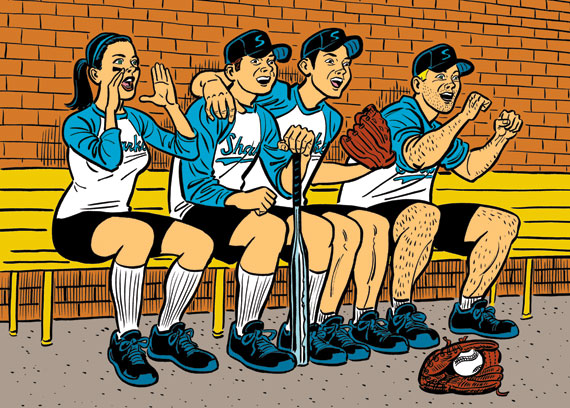 What Do the Boy Scouts, Westboro Baptist Church, and Gay Softball Have In Common?