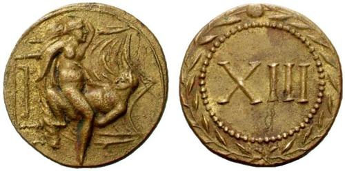spintria, sex coin, prostitution coin, roman sex coin