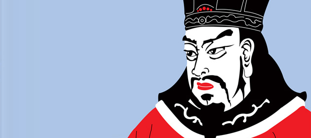 Sun Tzu: The Chart of War