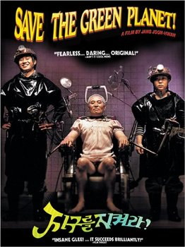 Save the Green Planet,Korean Film,Top 10 Films,Horror