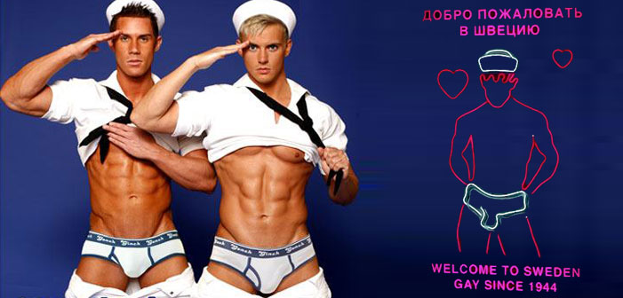 Ahoy! Sweden Uses Gay Neon Sailor To Scare Homophobic Russian Subs