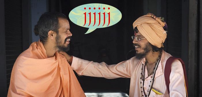 jjjjjj, india, priests, language