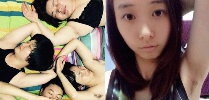 Chinese Women Show Off Their Armpit Hair For Body Freedom