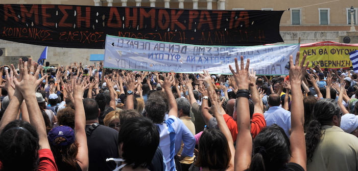 Democracy Vs. Austerity, Or, What's The Deal With Greece?