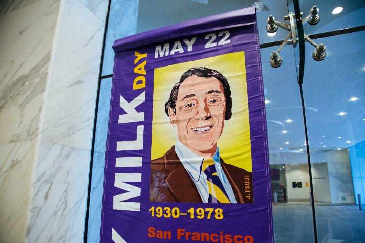 Has The HRC Turned Harvey Milk's Legacy Into A Marketing Novelty?