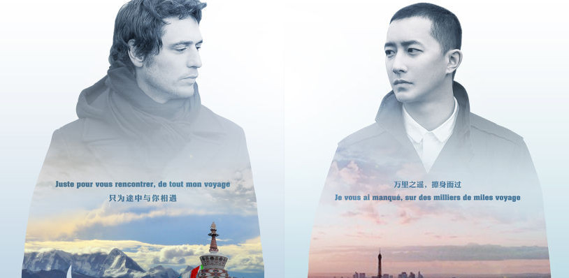 Whoa! Chinese Cinemas to Screen Gay Romance for the First Time Ever