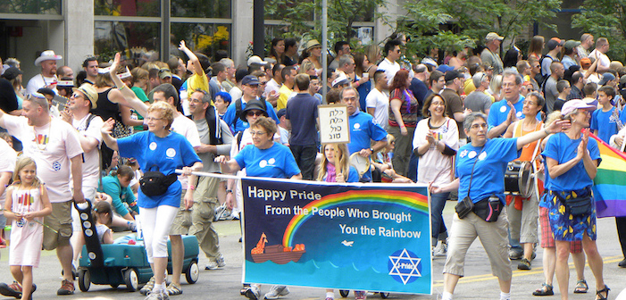UPDATED: Reform Judaism Expected To Pass Resolution Welcoming Trans Believers