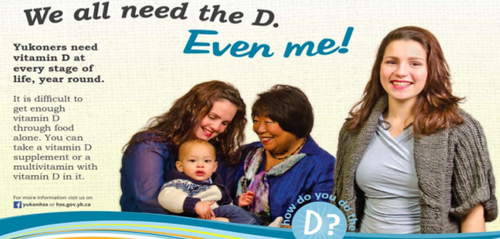 """Unintentionally Funny Vitamin Ad Says """"We All Need The D"""""""