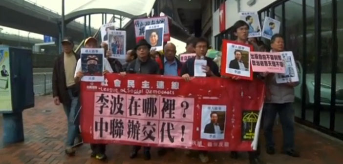 Did China Silence 5 Hong Kong Booksellers Via Kidnapping?
