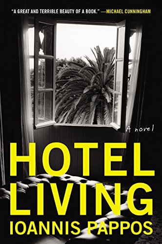 Hotel Living by Ioannis Pappos