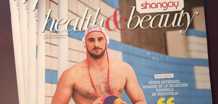 PHOTOS: 16 Reasons To Love The Spanish Olympian Who Just Came Out!