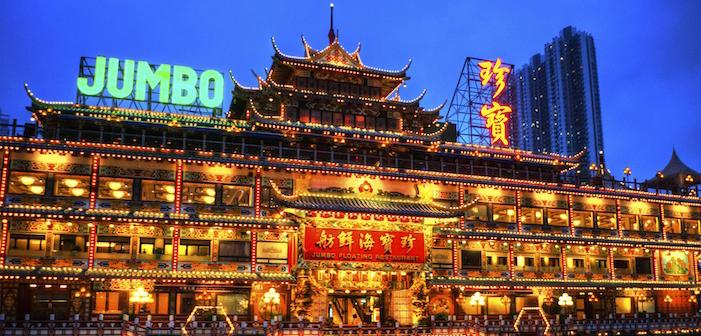 Five Great Hong Kong Restaurants For A First Date Guide