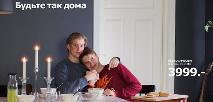 Russian IKEA Yanks Winning Gay Couple From Online Catalog Cover Contest