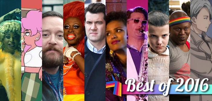 MELHOR DE 2016: 17 Momentos na TV que Celebraram e Abraçaram as Pessoas Queer