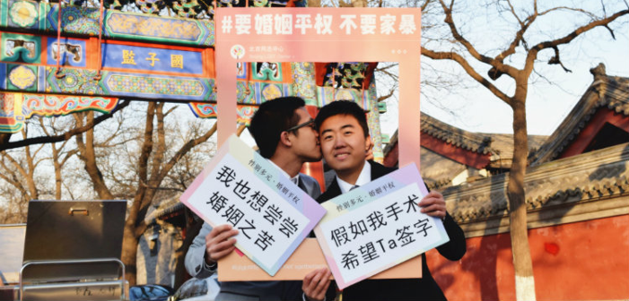 LGBTQ Activists in Beijing Held a Beautiful Valentine's Day Protest for Same-Sex Marriage (Photos)