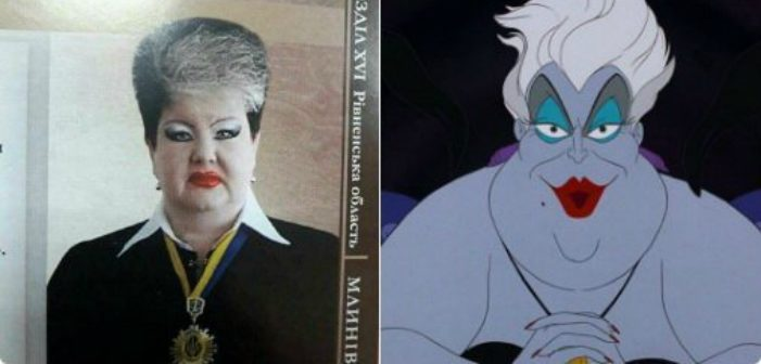 Our New Crush Is This Ukrainian Judge who Looks Like Ursula from 'The Little Mermaid'