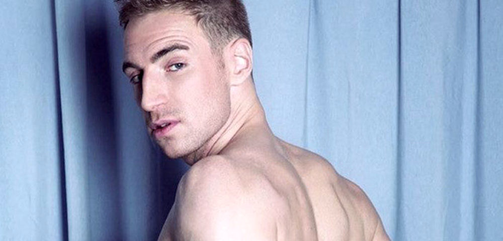 Gay Porn Star Kayden Gray Wants You to Know He's 'More Than a Dick' (Video)