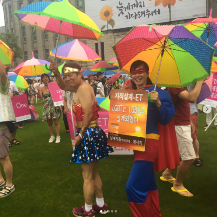 Seoul Pride 2017 23