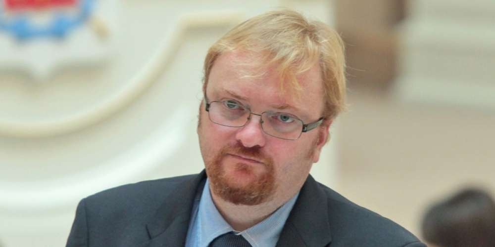 This Russian Politician Is Trying to Ban All Transgender People From His Country