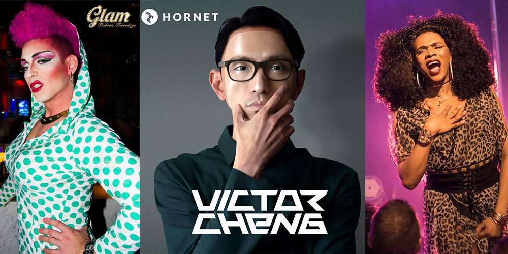 同志大遊行加入西路線Hornet橙色大隊! Come Join Hornet for Taiwan LGBT Pride