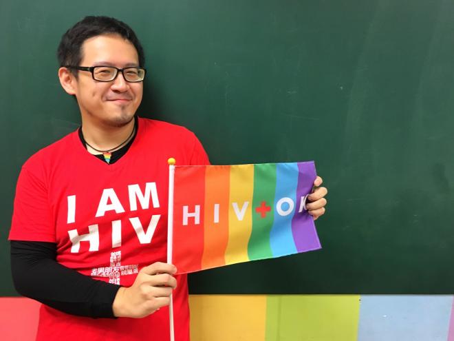 【世界愛滋日 HIV+OK】HIV+帶來的不是疏遠 而是更加緊密的連結