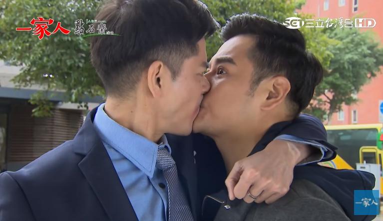 鄉土劇《一家人》玩男男戀玩上癮 黃文星新MV再續G情