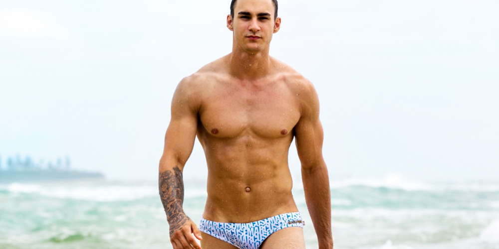 This Week's Must-Haves: Sexy Swim Briefs, Adorable Speakers and Bondage-Inspired Pants