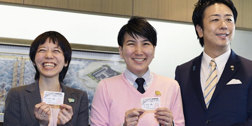 เมืองที่ห้าในญี่ปุ่นจะมีการยอมรับการแต่งงานระหว่างเพศเดียวกันแม้ว่าทั่วประเทศจะยังปฏิเสธก็ตาม