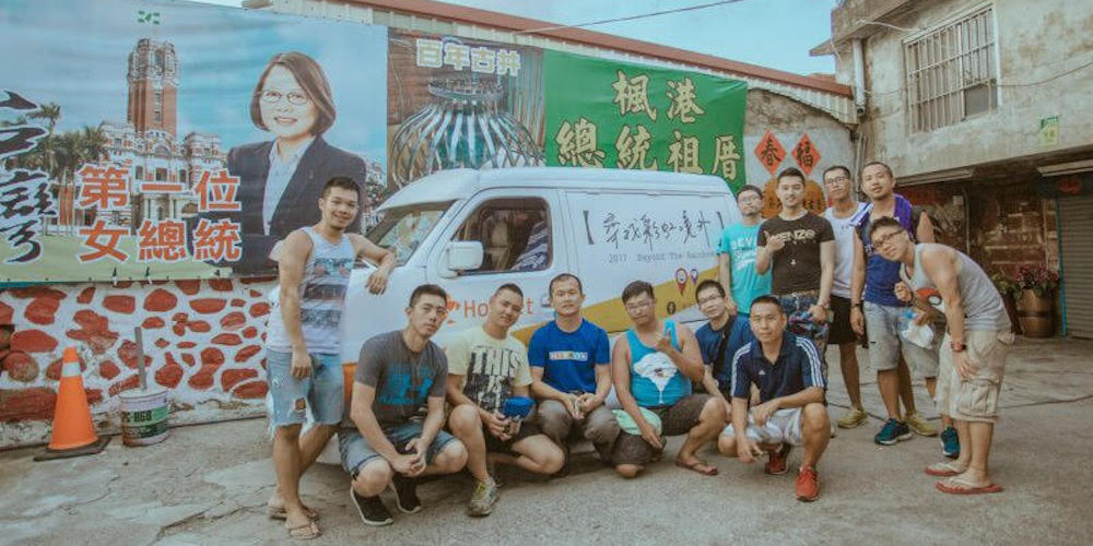 The True Story of How a Rainbow Bus Brought LGBTQ Issues to Taiwan's Most Isolated Citizens