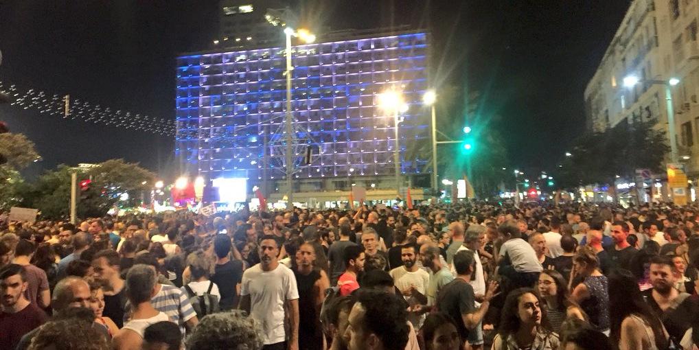 Israël: Grande manifestation pour l'accès des couples gays à la GPA