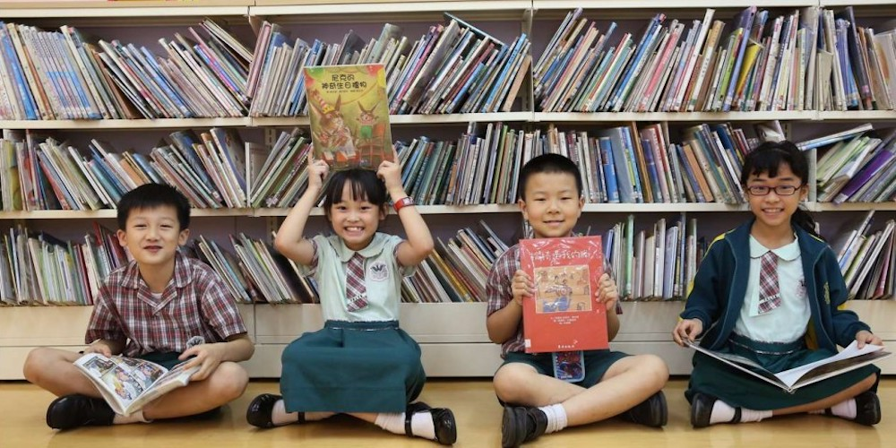 The Hong Kong Government Is Removing LGBT-Themed Children's Books From Library Shelves