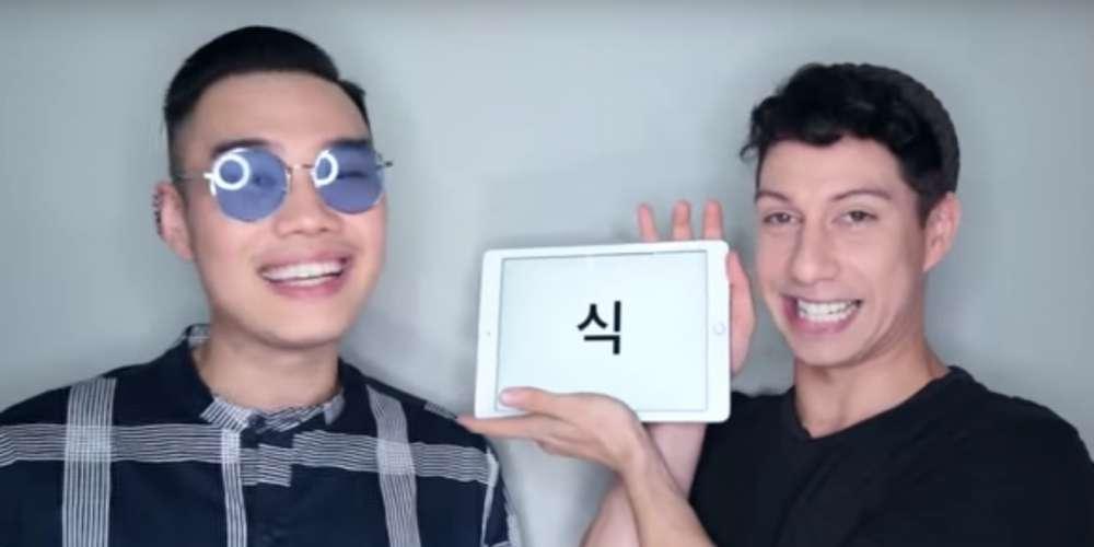 Muscle Mamas and Dragon Meat: You'll LOL at This Video of Gay Korean Slang