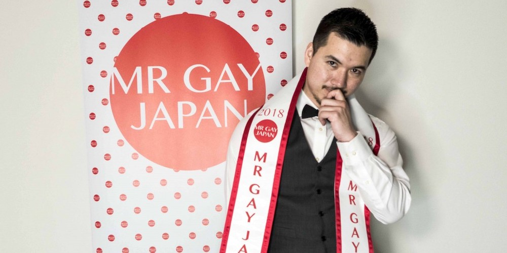 ชม Mr. Gay 2018 จากญี่ปุ่นขอแฟนหนุ่มแต่งงานในงานแข่งขันรอบสุดท้ายของปีนี้ (วีดีโอ)