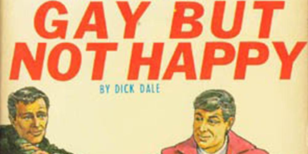 Вы просто должны увидеть эти нелепые идиотские гей-романы