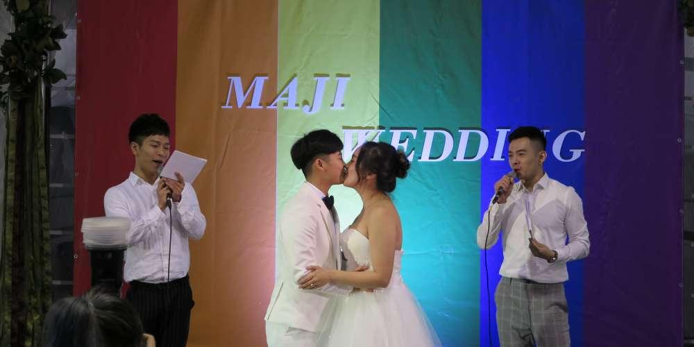 夫夫之道、那那大師、FJ234 彩虹證婚‧婚禮體驗日在MAJI集食行樂