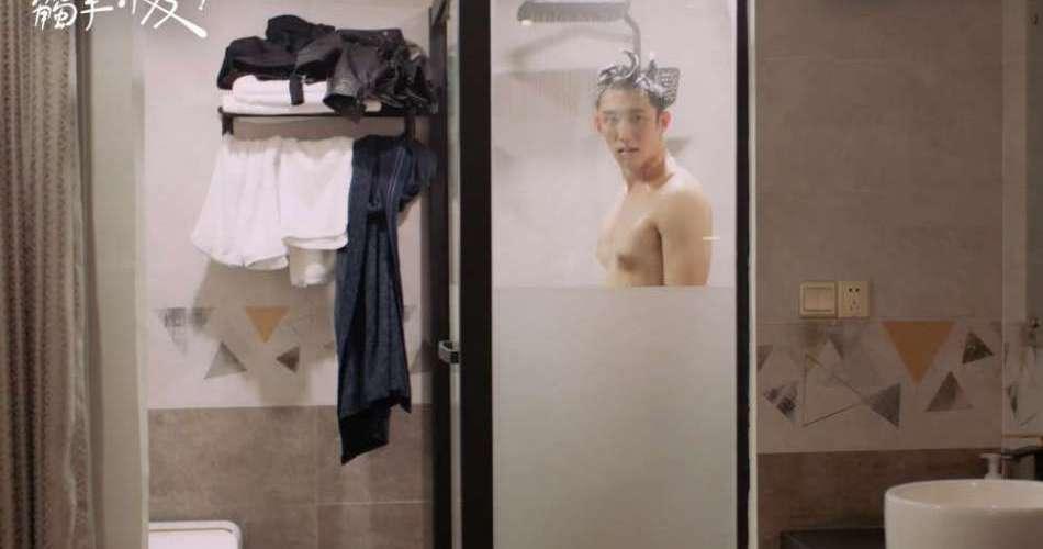 《幸福,觸手可及!》撒糖 《上癮》黃景瑜裸身洗澡