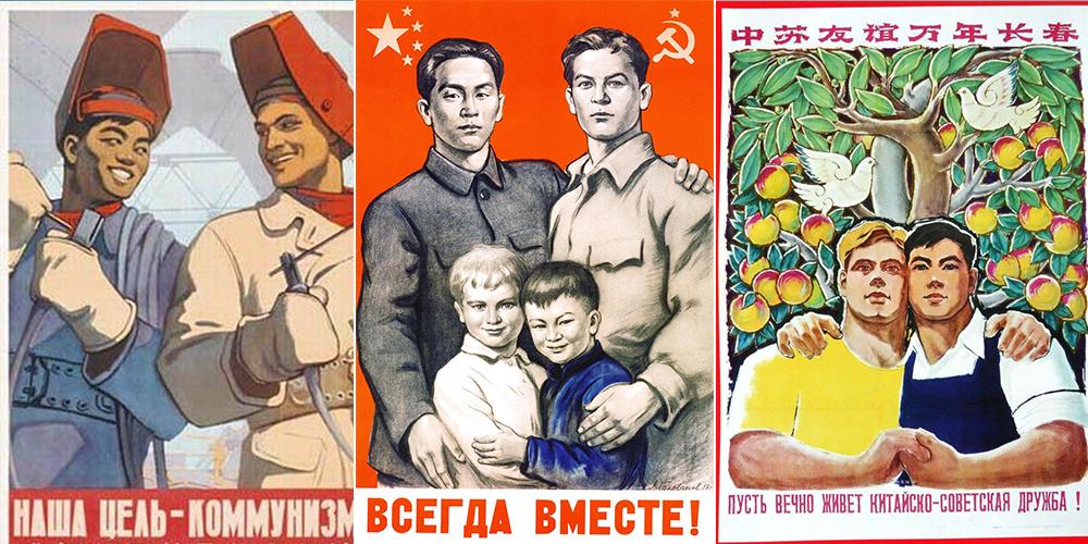 Cartazes de propaganda comunista russa parecem fotos de casal gay