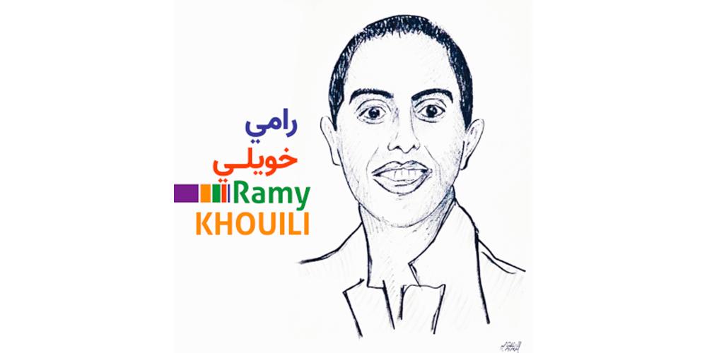Podcast: mieux connaître la Tunisie côté LGBT avec Aswat Queer